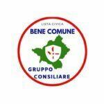 Lista civica Bene Comune Firenzuola