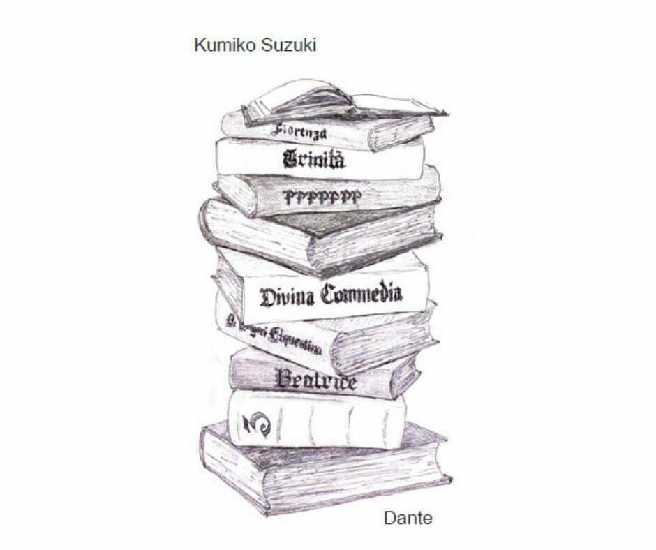 Dante di Kumiko Suzuki_b
